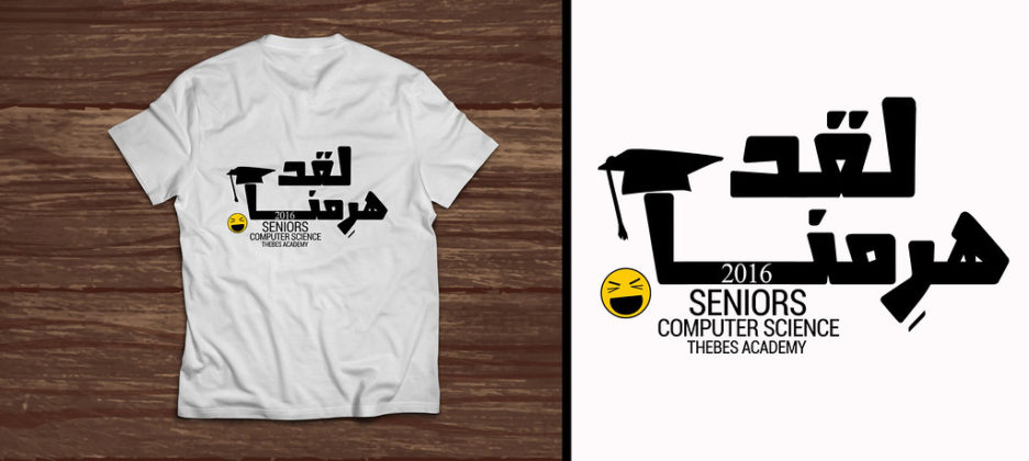 26423300271_1e046144b5_b_graduation-tshirts